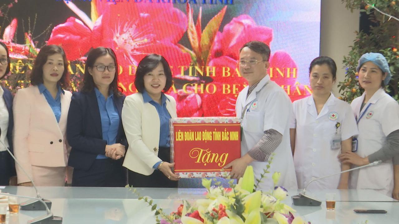 Lãnh đạo Liên đoàn Lao động tỉnh thăm và tặng quà  y bác sĩ trực Tết tại Bệnh viện đa khoa tỉnh và Bệnh viện sản nhi Bắc Ninh