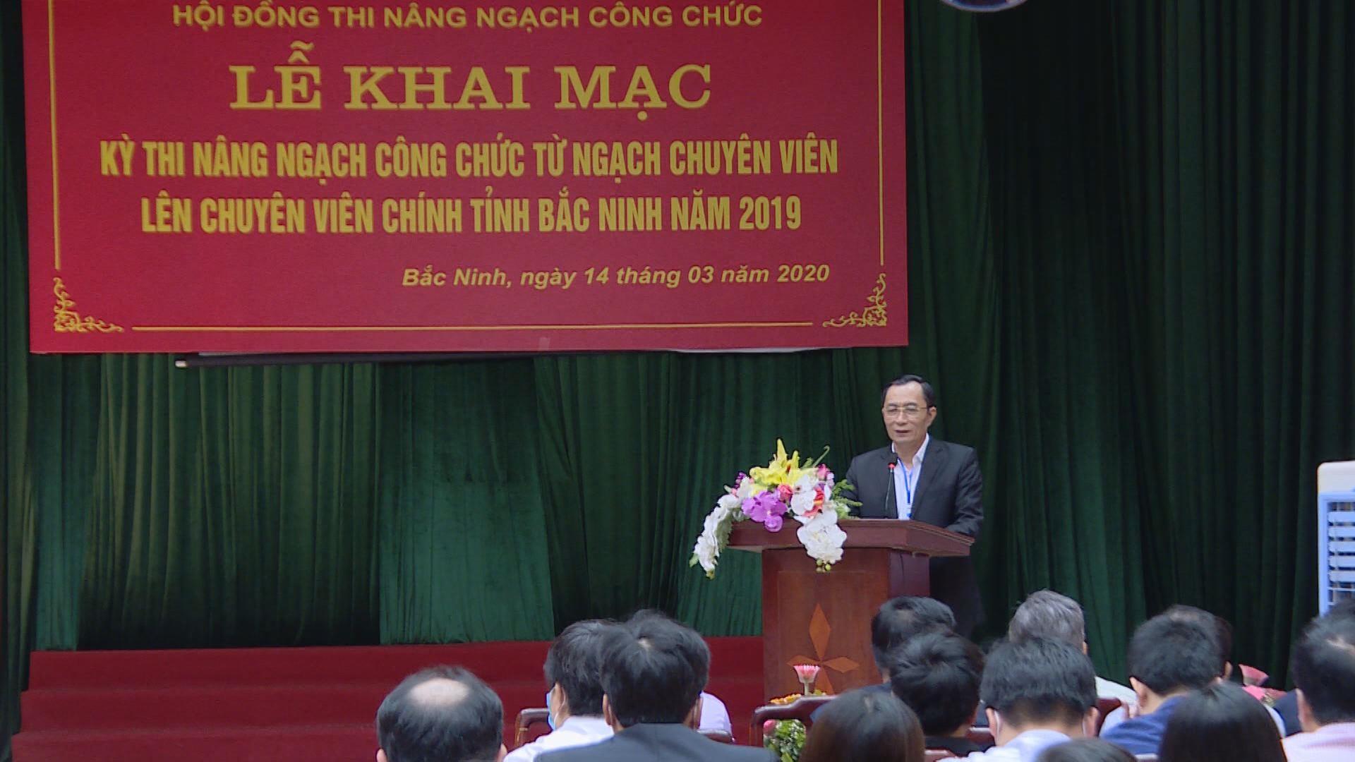Gặp mặt, nói chuyện truyền thống tại nơi thành lập Đảng bộ Đông dương Cộng sản Đảng Bắc Ninh – Bắc Giang