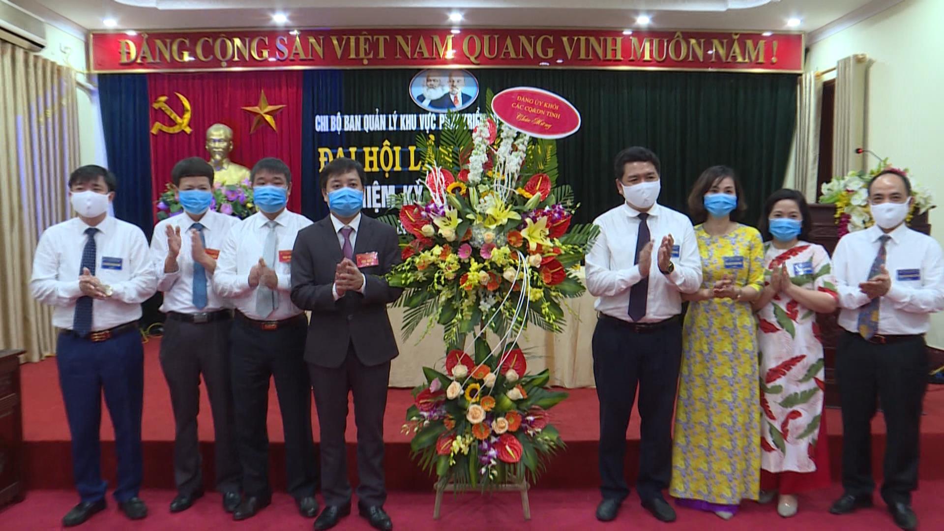 Đại hội Chi bộ Ban Quản lý khu vực phát triển đô thị Bắc Ninh lần thứ VIII