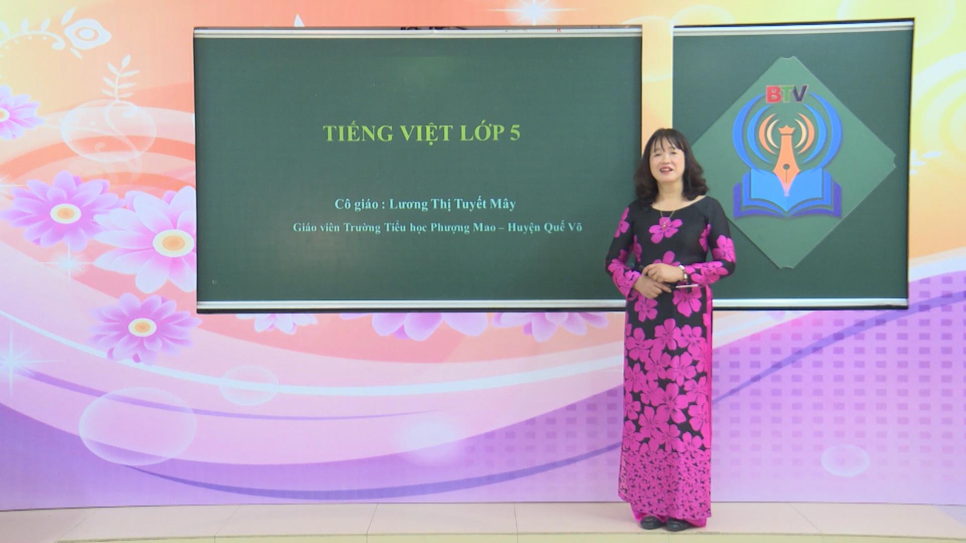 Tiếng Việt lớp 5 số 5
