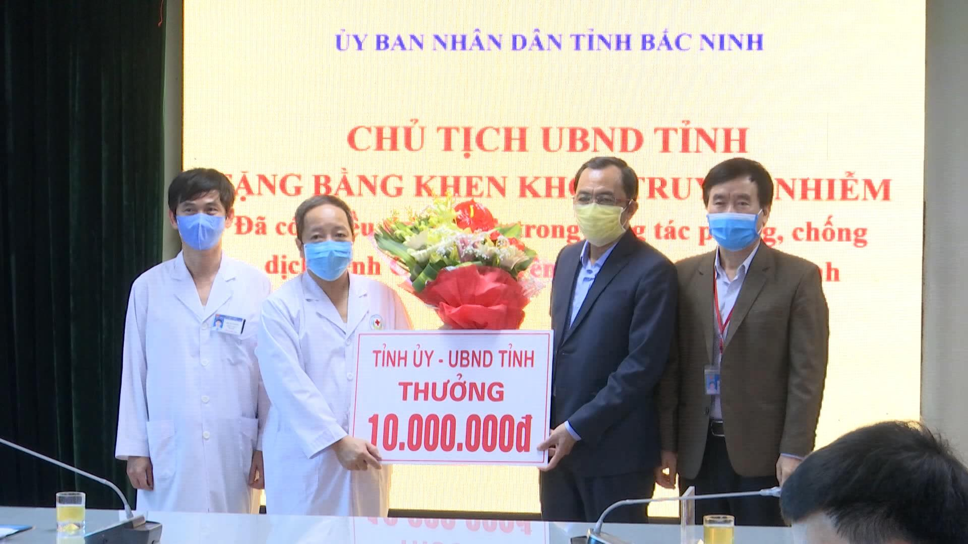 Bộ Công an công bố Quyết định công tác cán bộ Công an Bắc Ninh
