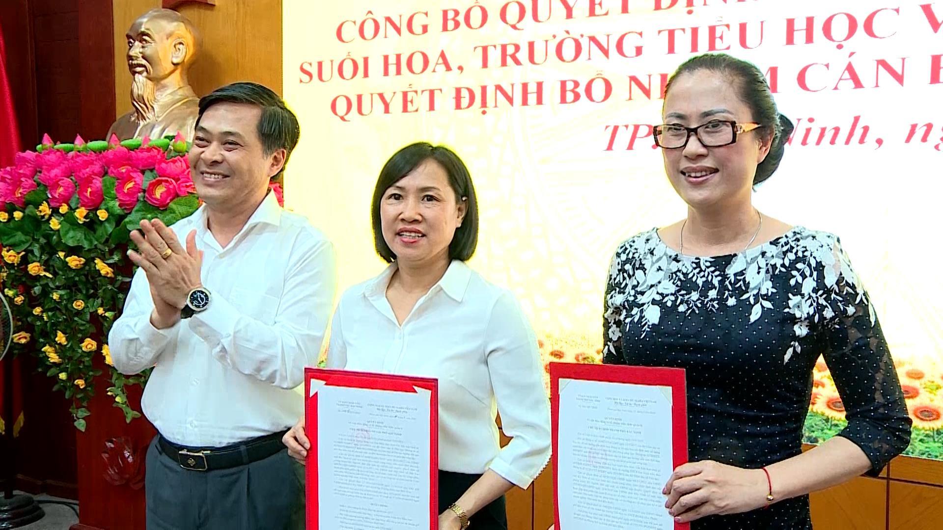 Thành phố Bắc Ninh thành lập trường Mầm non Suối Hoa trường Tiểu học, THCS Hoàng Hoa Thám