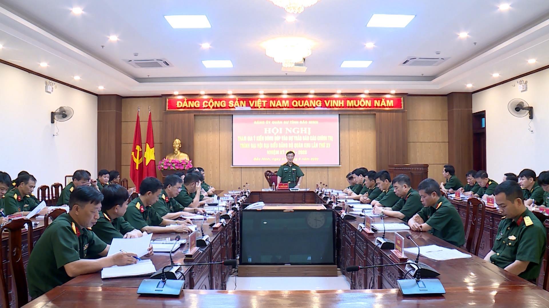 Đảng ủy Quân sự tỉnh góp ý vào dự thảo Báo cáo Chính trị Đại hội Đảng bộ Quân khu lần thứ XV, nhiệm kỳ 2020-2025