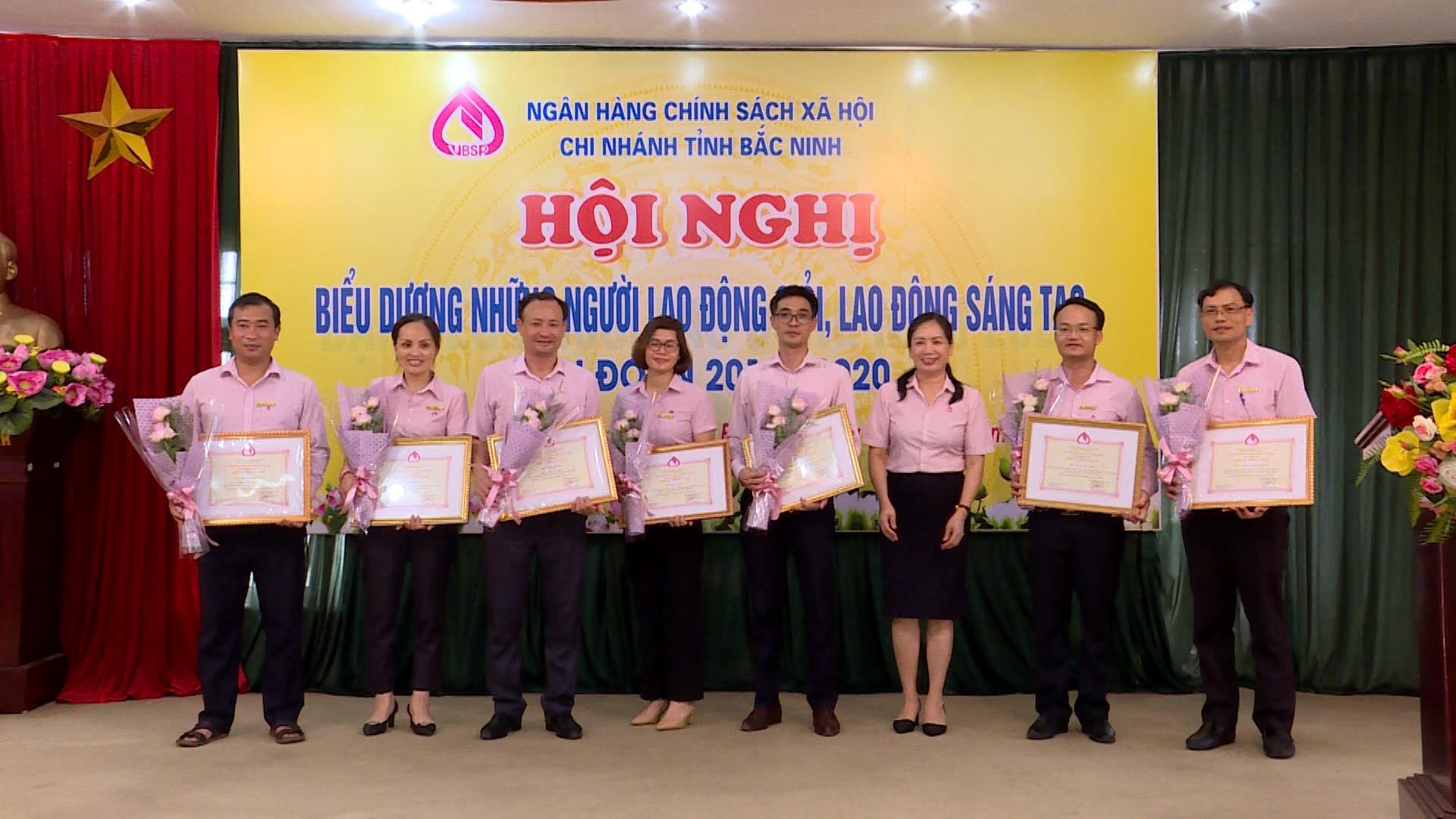 Ngân hàng Chính sách xã hội tỉnh tổng kết công tác thi đua khen thưởng