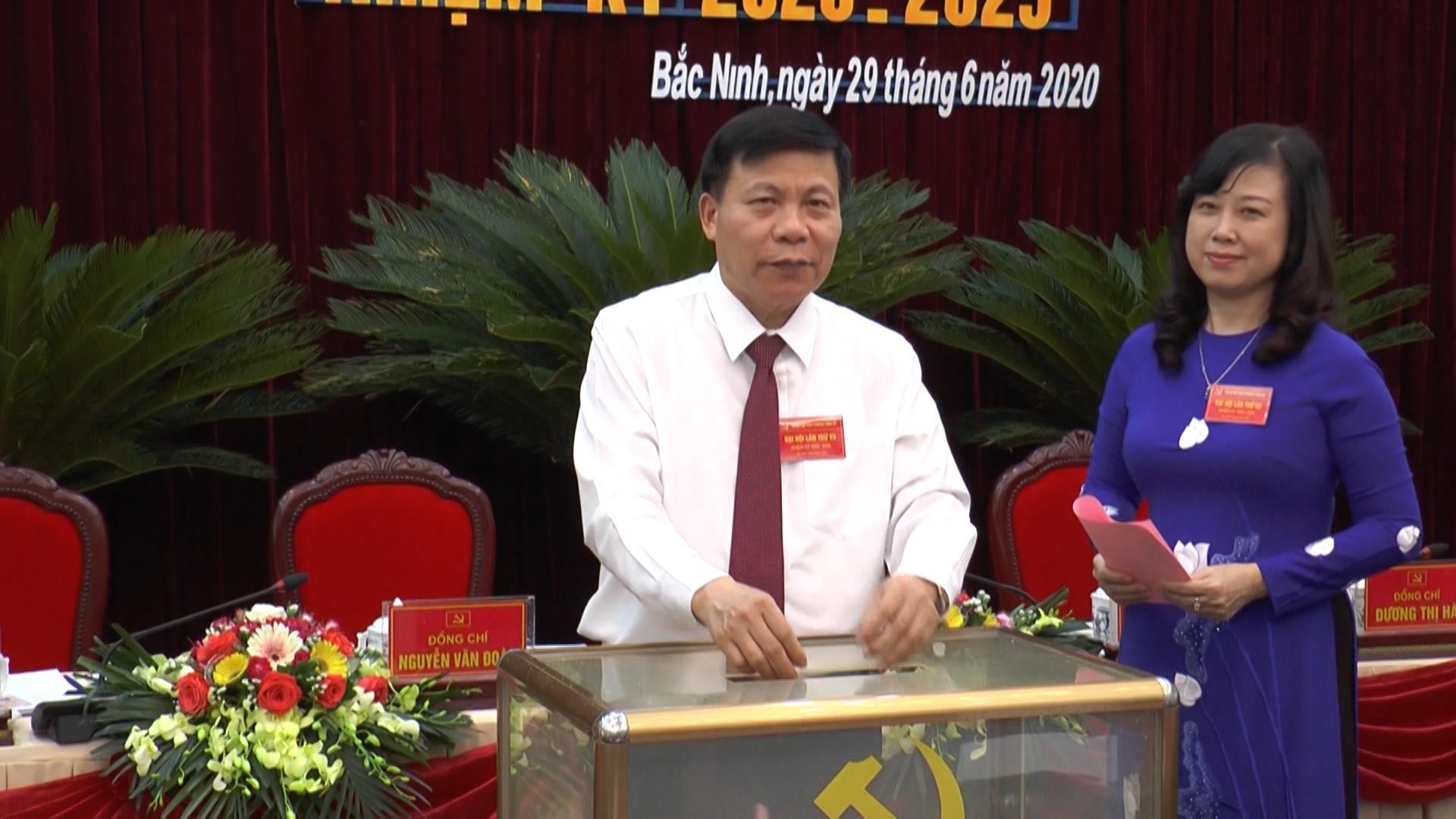 Đại hội Đảng bộ Văn phòng Tỉnh ủy lần thứ VII, nhiệm kỳ 2020-2025