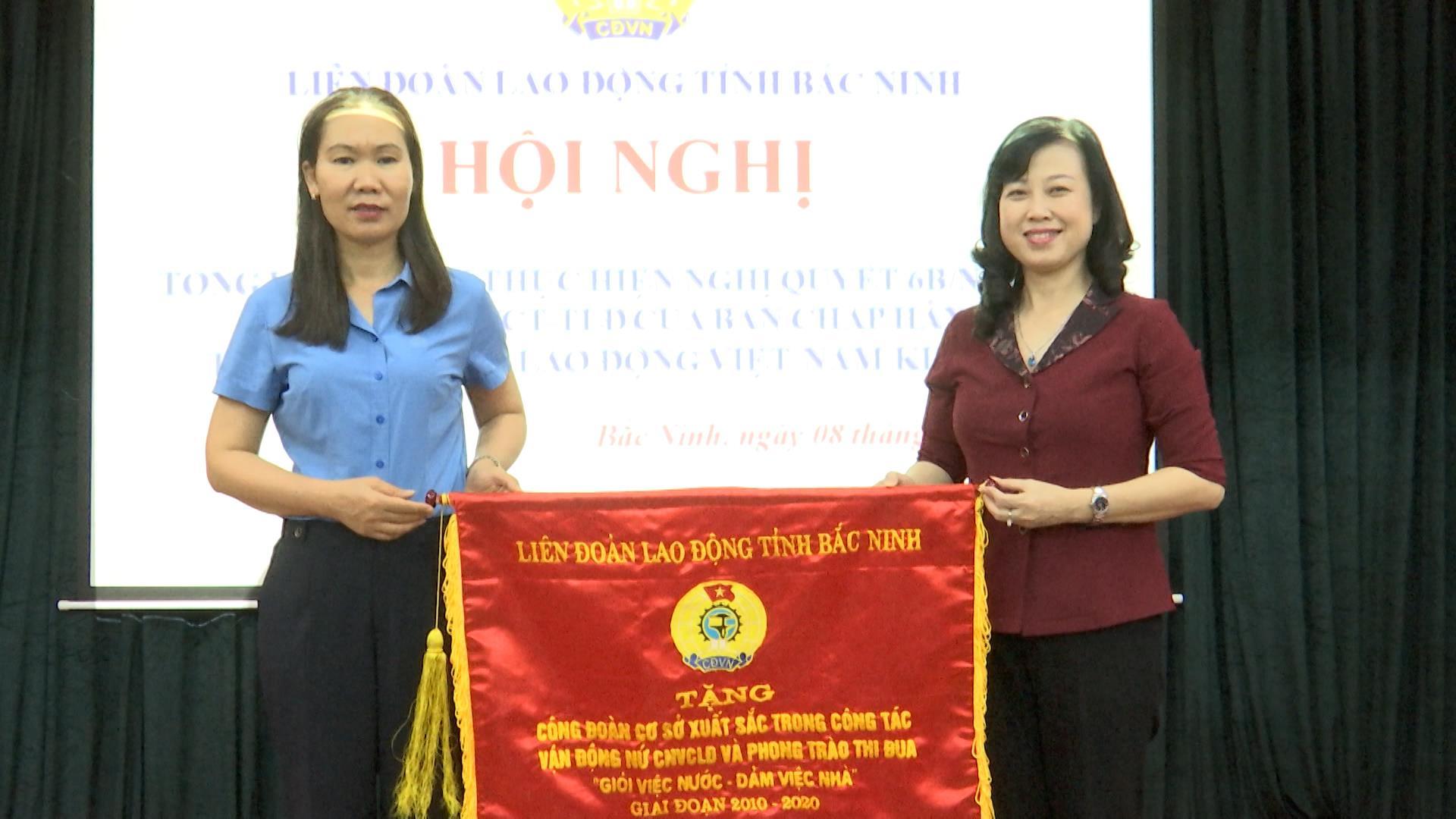Liên đoàn Lao động tỉnh triển khai nhiệm vụ 6 tháng cuối năm 2020