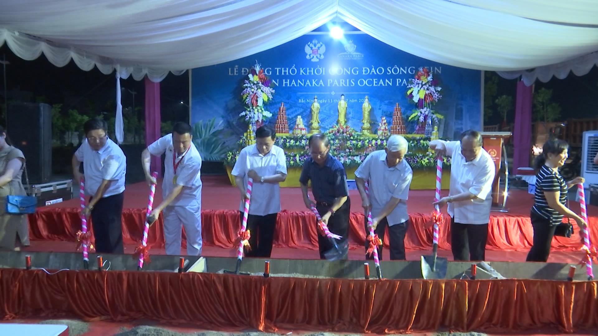 Hội Doanh nhân trẻ tỉnh tổ chức chuỗi hoạt động kỷ niệm 62 năm ngày Bác Hồ về thăm Bắc Ninh