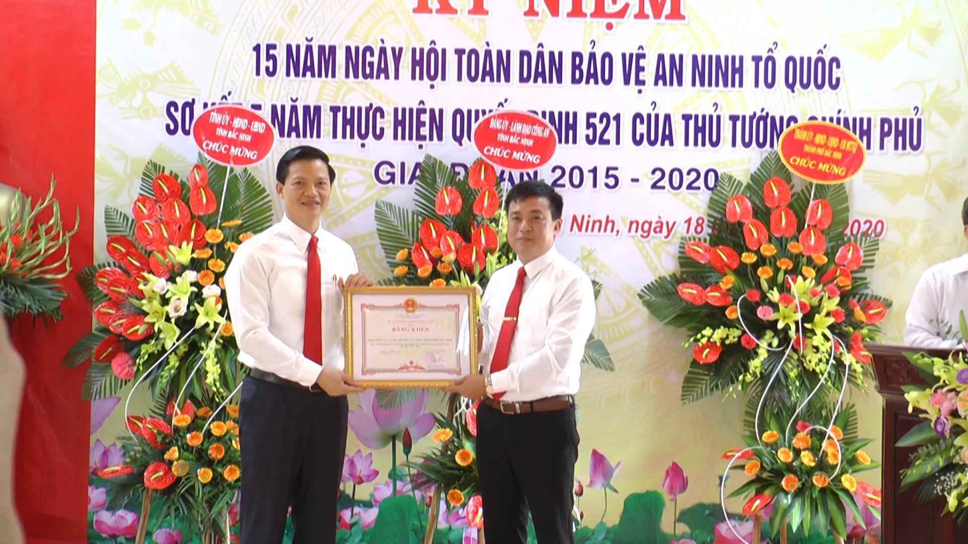 Lãnh đạo tỉnh dự ngày hội Toàn dân bảo vệ an ninh tổ quốc tại phường Vũ Ninh