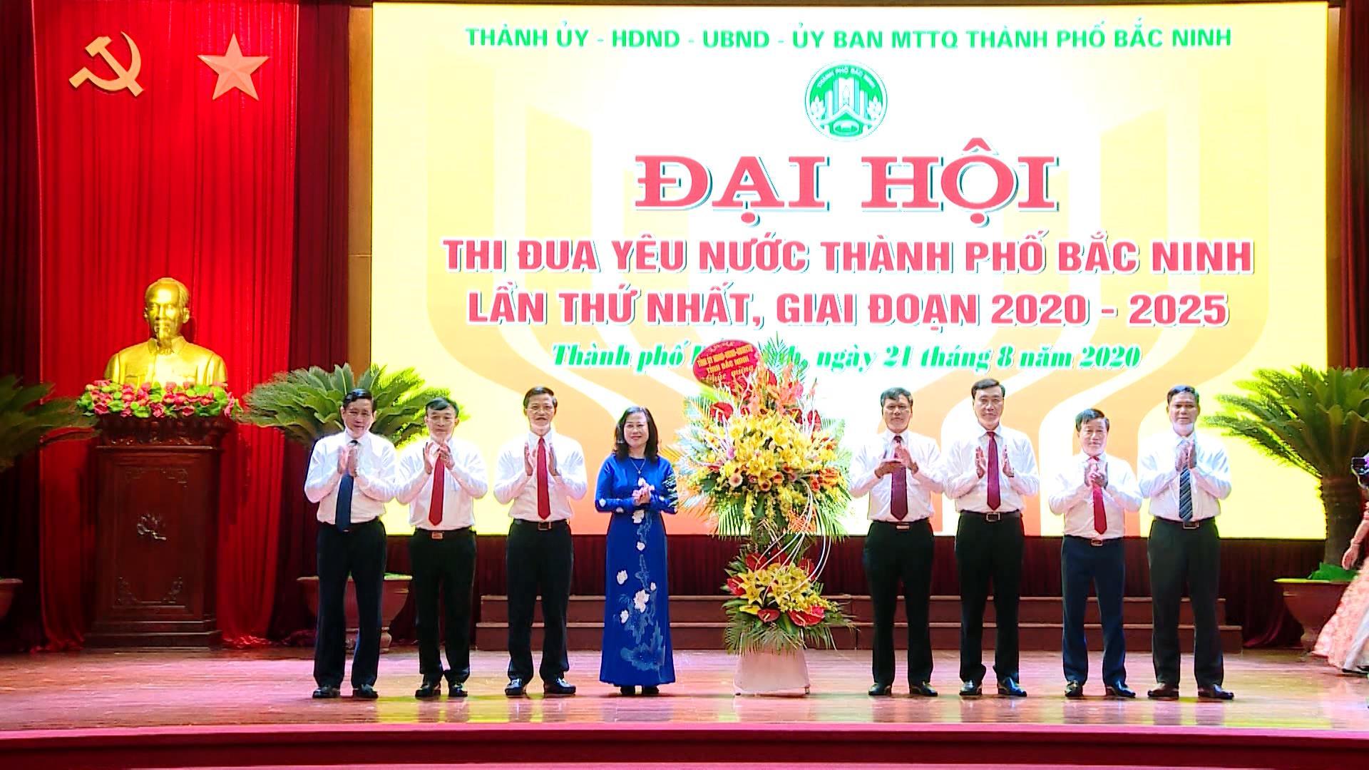 Đại hội Thi đua yêu nước thành phố Bắc Ninh lần thứ Nhất (Giai đoạn 2020-2025)