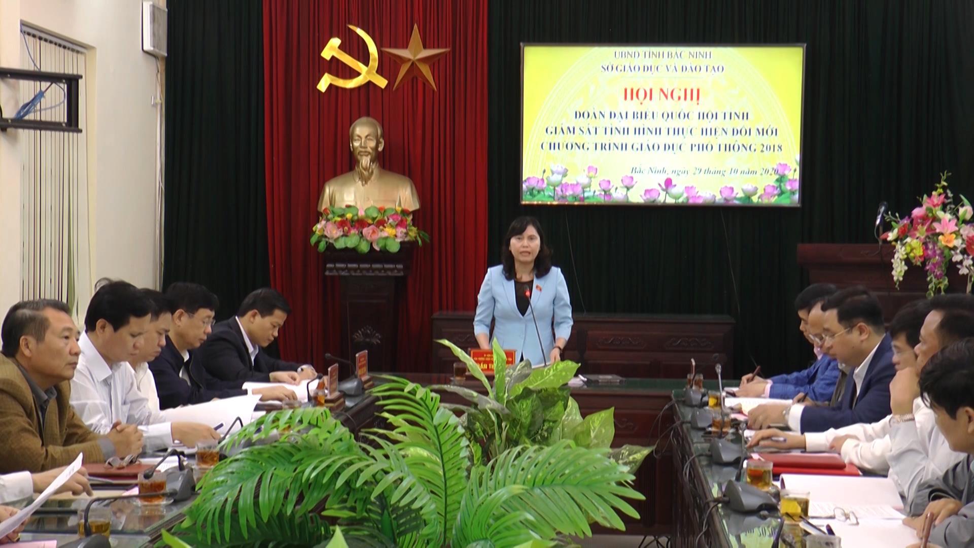 Đoàn ĐBQH tỉnh giám sát thực hiện Nghị quyết số 88 và 51 của Quốc hội tại Sở Giáo dục và Đào tạo