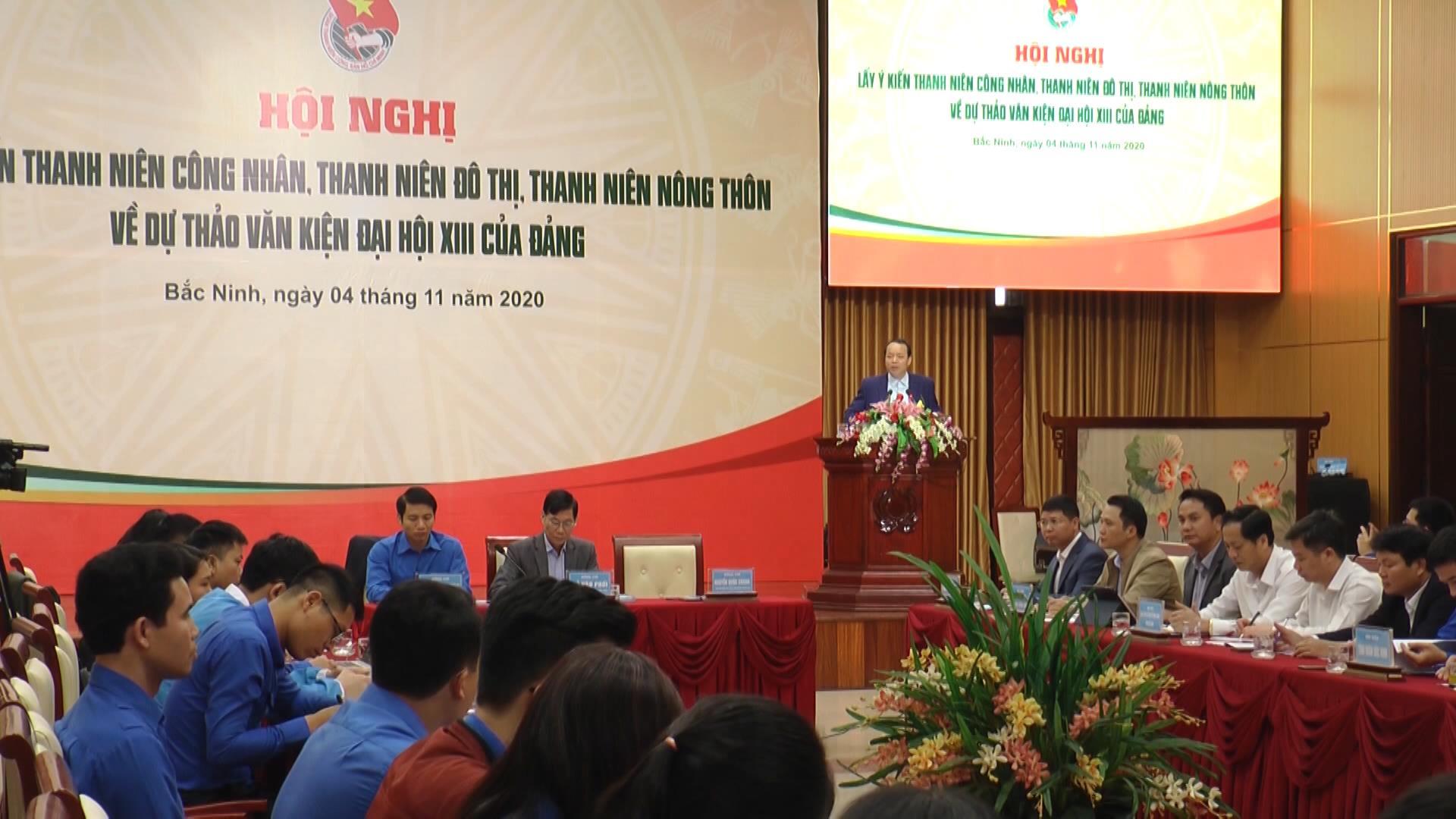Trung ương Đoàn góp ý dự thảo văn kiện trình Đại hội XIII của Đảng
