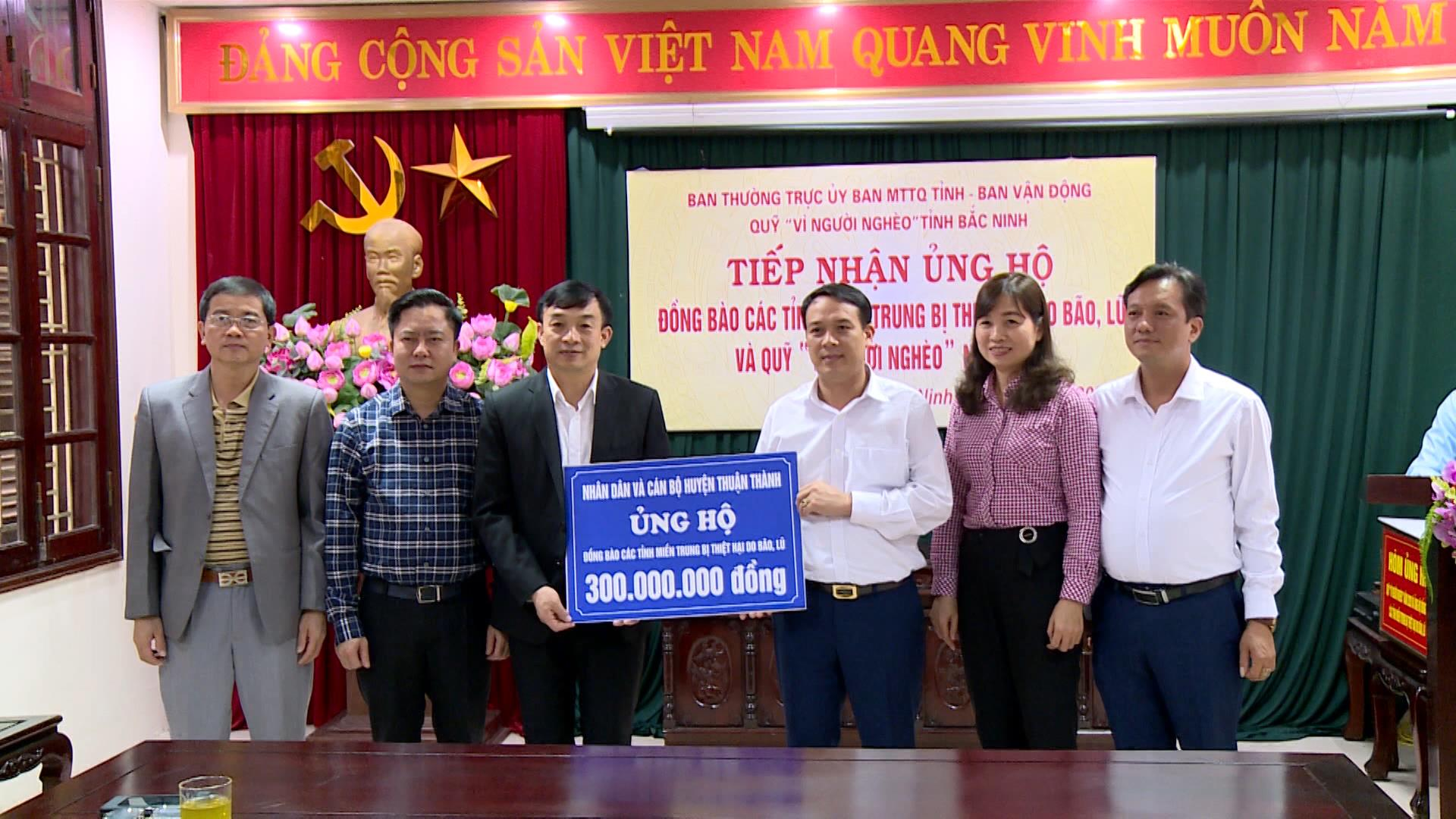 MTTQ tỉnh tiếp nhận hơn 3,6 tỷ đồng ủng hộ đồng bào miền Trung