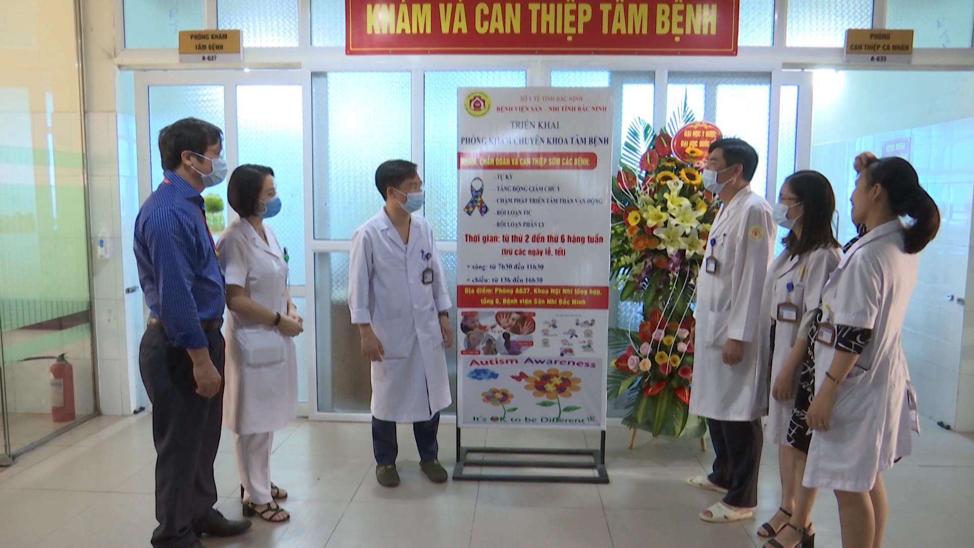Bệnh viện Sản Nhi tỉnh khai trương phòng khám, điều trị tâm bệnh