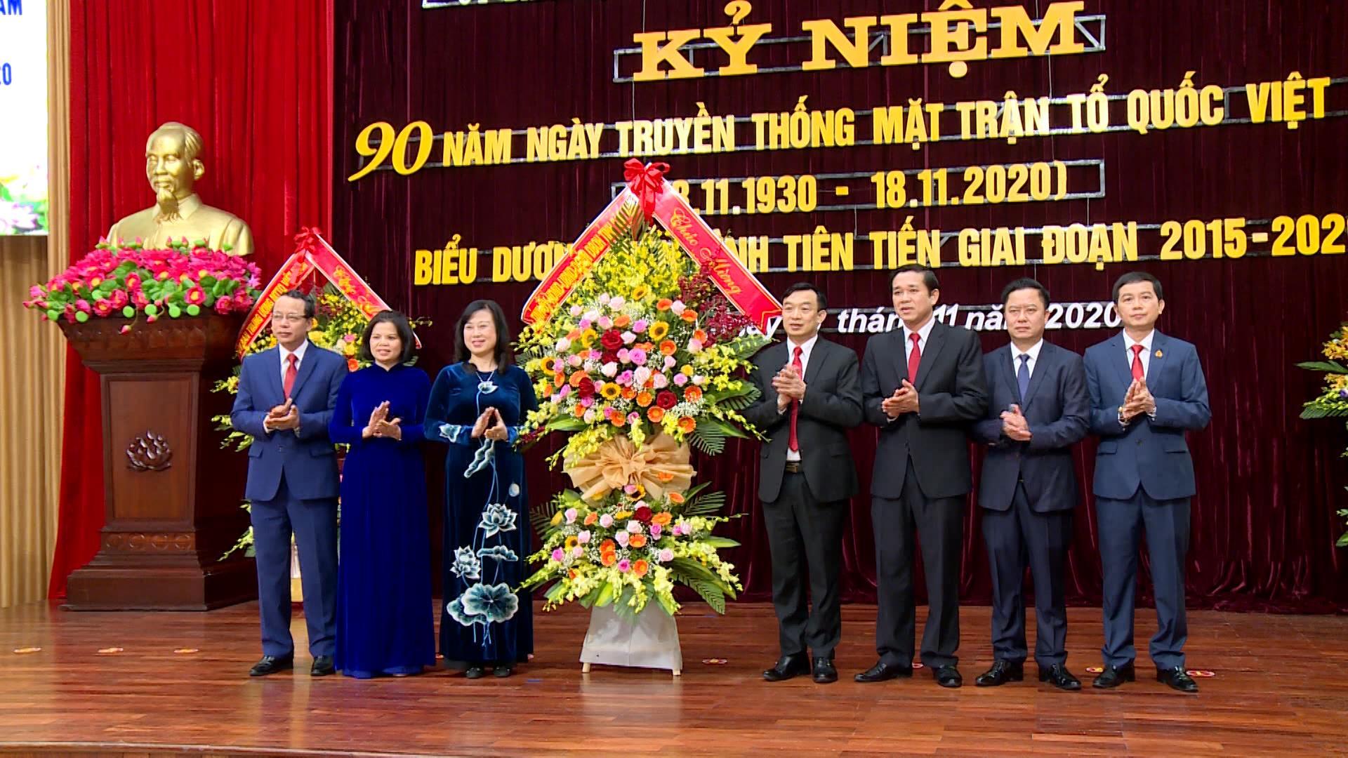 Kỷ niệm 90 năm ngày truyền thống MTTQ Việt Nam