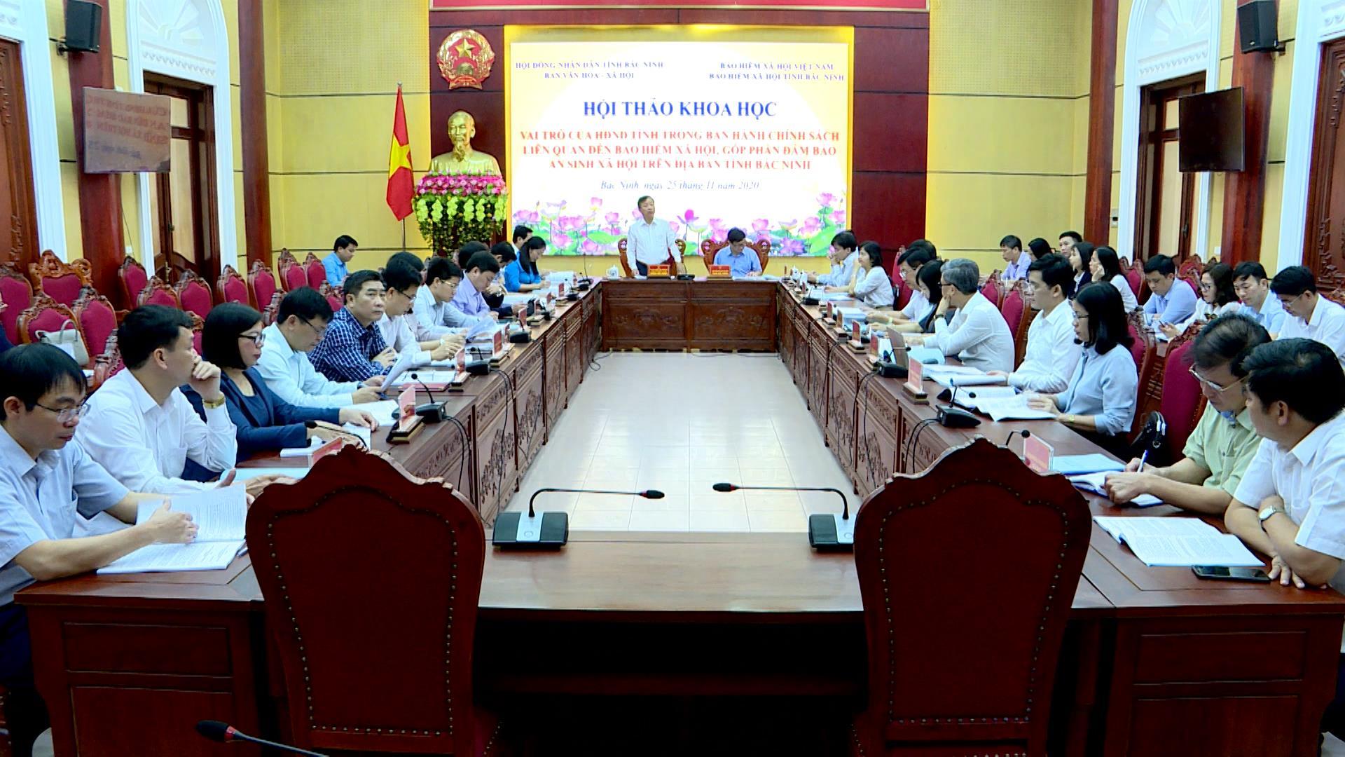 Hội thảo Khoa học vai trò của Hội đồng nhân dân tỉnh trong ban hành các chính sách liên quan đến Bảo hiểm Xã hội