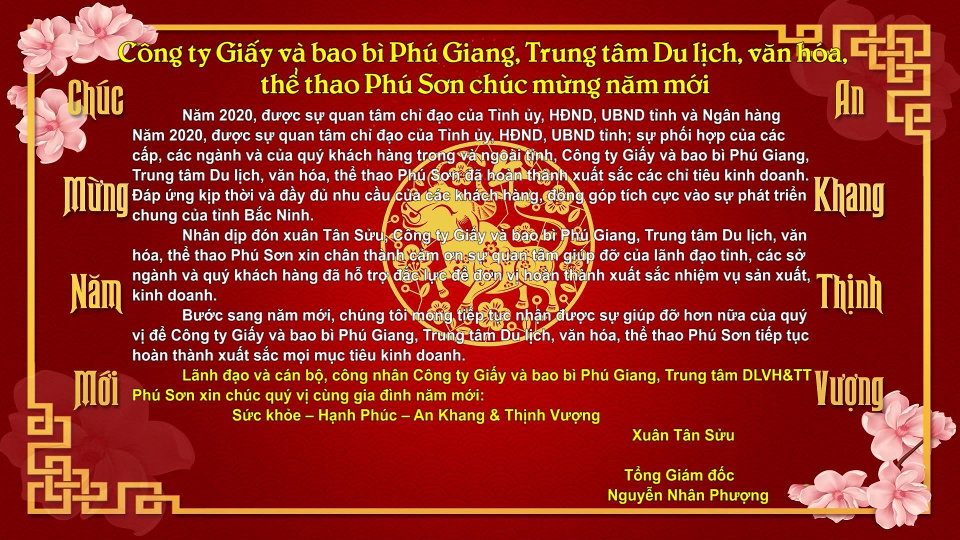 Công ty giấy và bao bì Phú Giang
