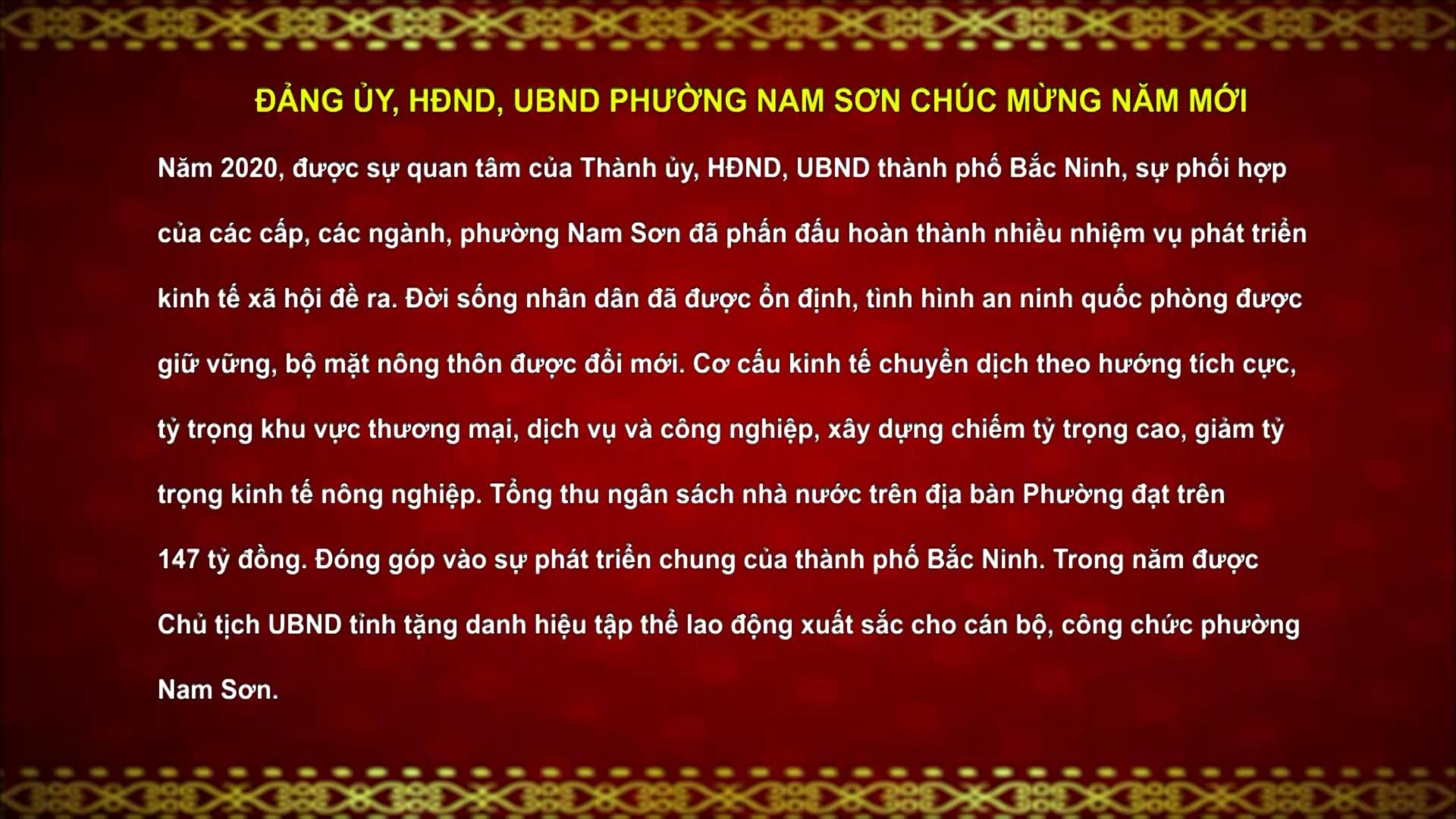 Đảng ủy, HĐND, UBND, phường Nam Sơn