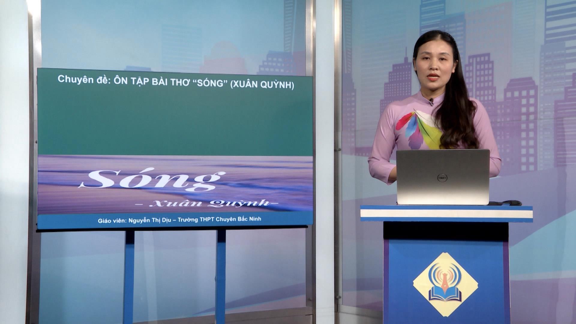 Môn Văn lớp 12: Tuyên ngôn đọc lập Hồ Chí Minh