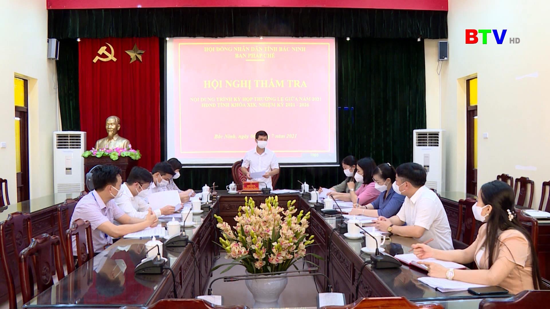 Nâng cao hiệu quả công tác thẩm tra của HĐND tỉnh