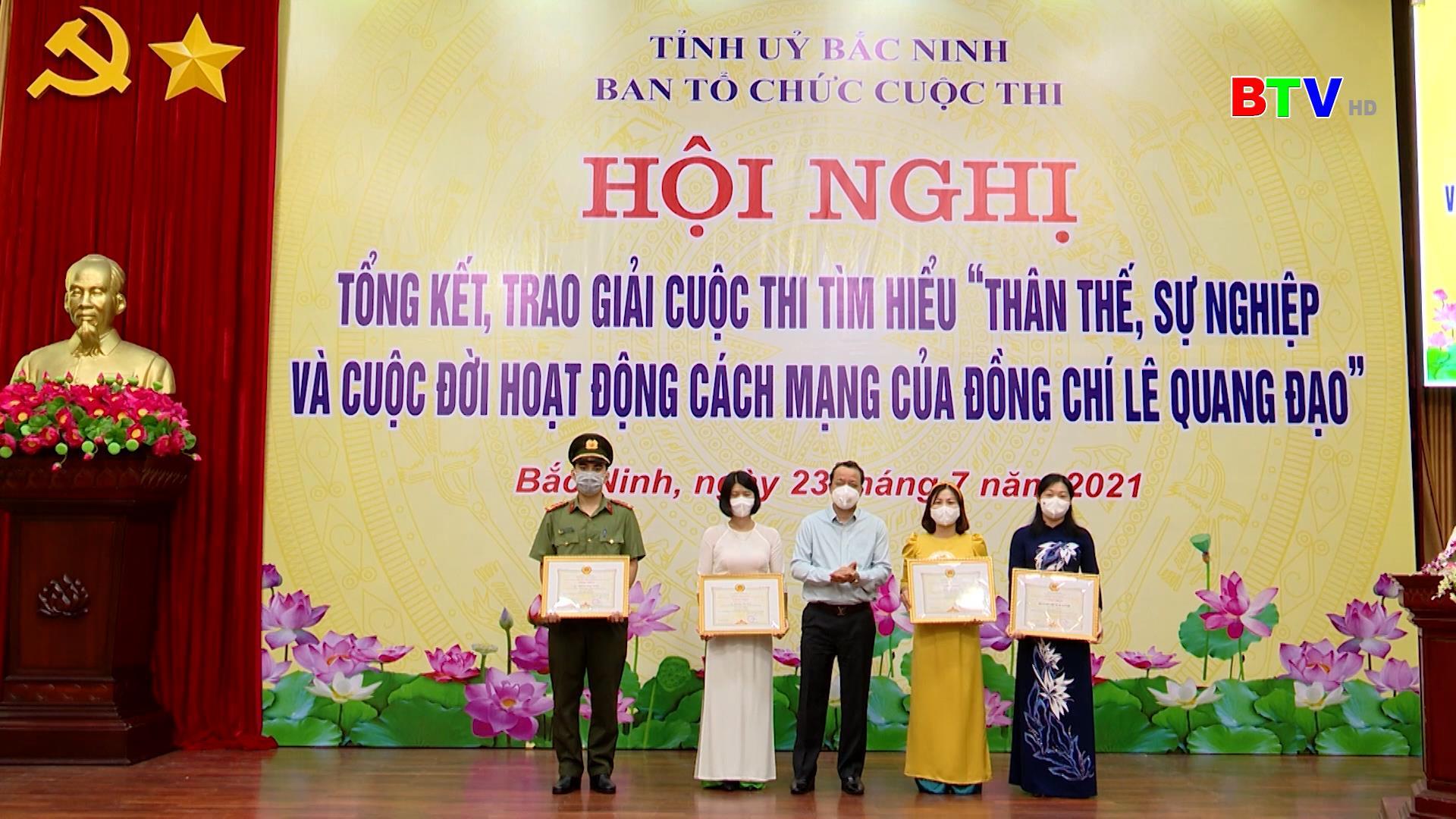 """Trao giải Cuộc thi tìm hiểu """"Thân thế, sự nghiệp và cuộc đời hoạt động cách mạng của đồng chí Lê Quang Đạo"""""""