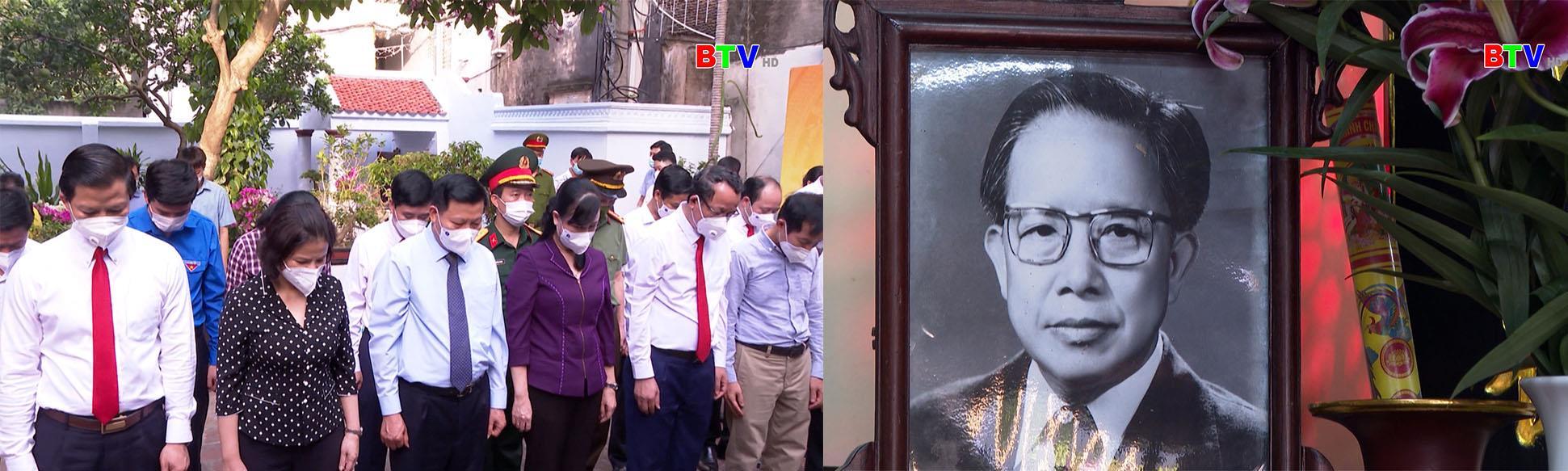 Lãnh đạo tỉnh dâng hương nhân kỷ niệm 100 năm Ngày sinh Chủ tịch Quốc hội Lê Quang Đạo