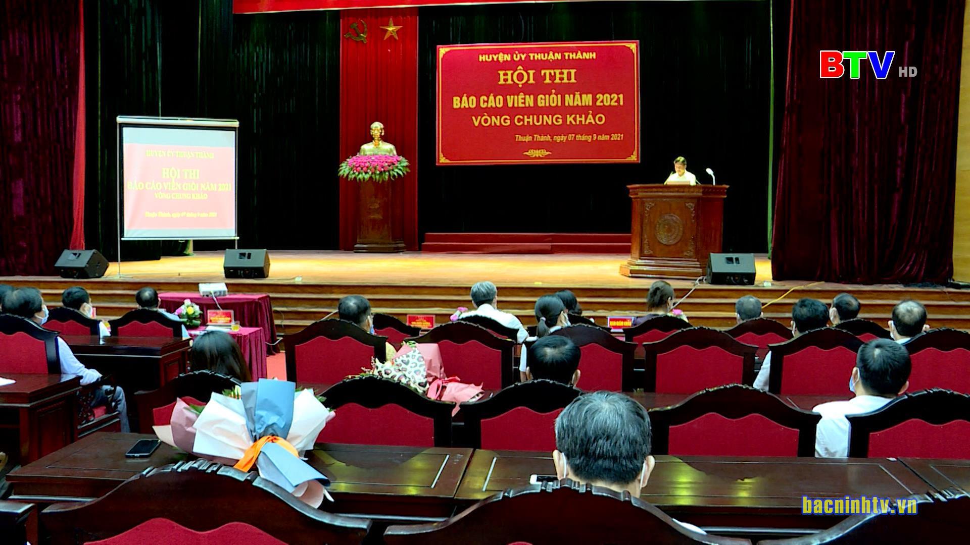Thuận Thành tổ chức chung khảo Hội thi Báo cáo viên giỏi năm 2021