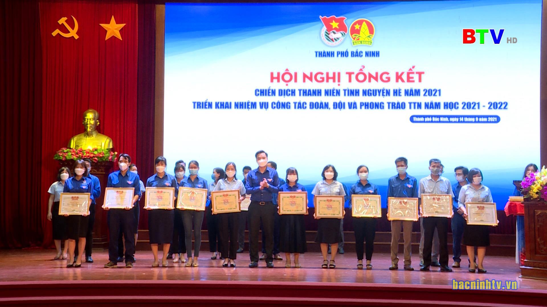 Thành Đoàn Bắc Ninh tổng kết Chiến dịch Thanh niên tình nguyện hè 2021
