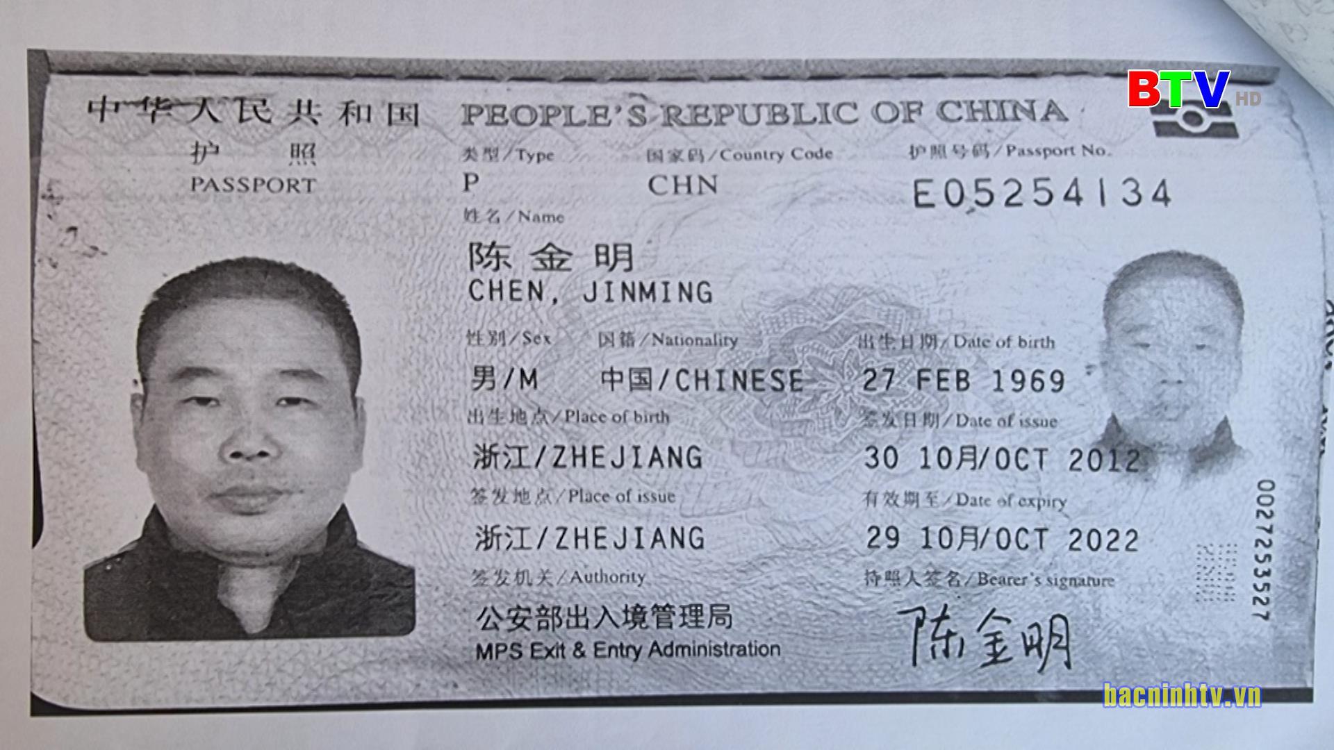 Bắc Ninh: Khởi tố đối tượng buôn bán hàng giả