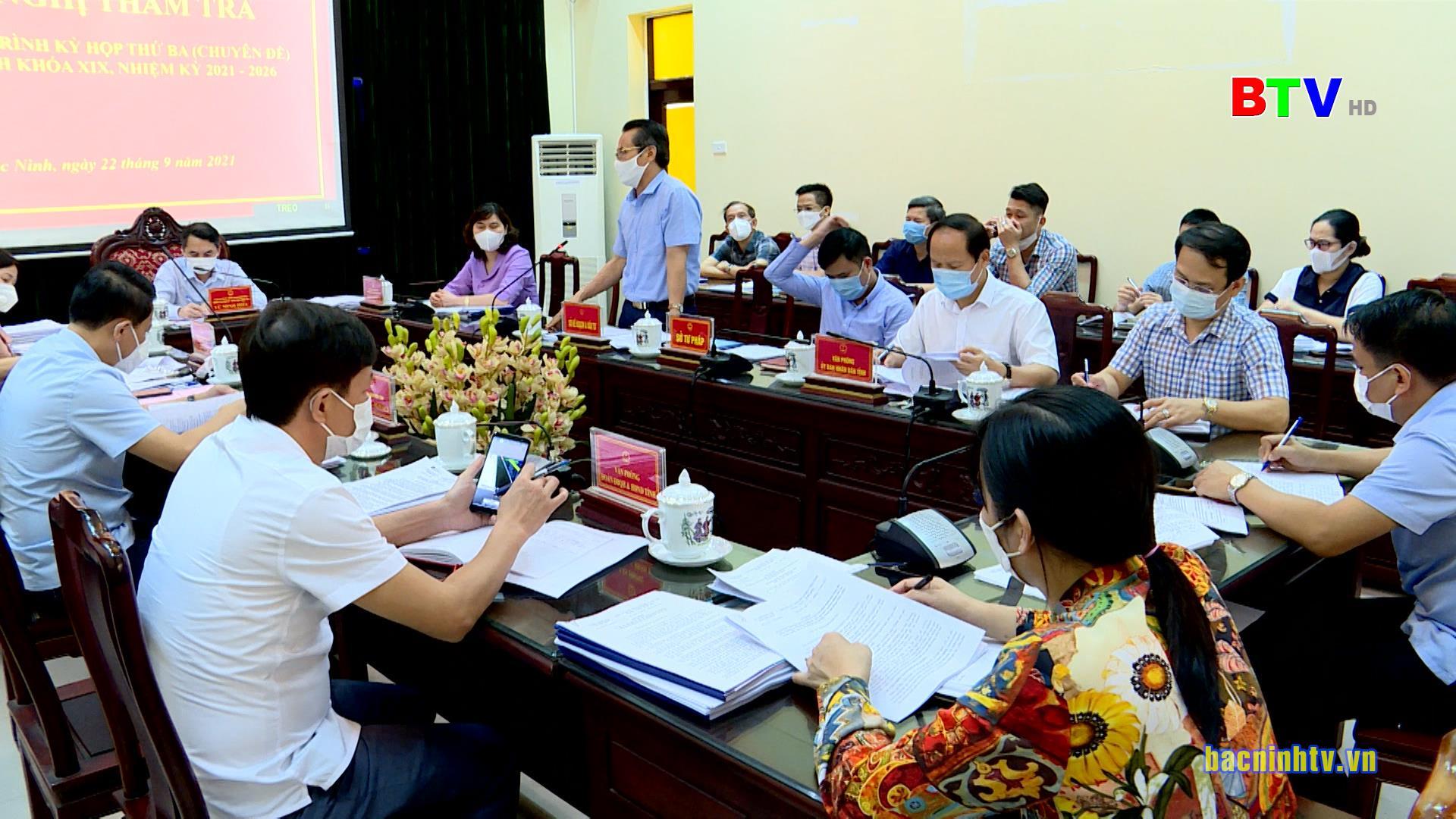 Các Ban của HĐND tỉnh thẩm tra nội dung trình Kỳ họp thứ Ba, HĐND tỉnh