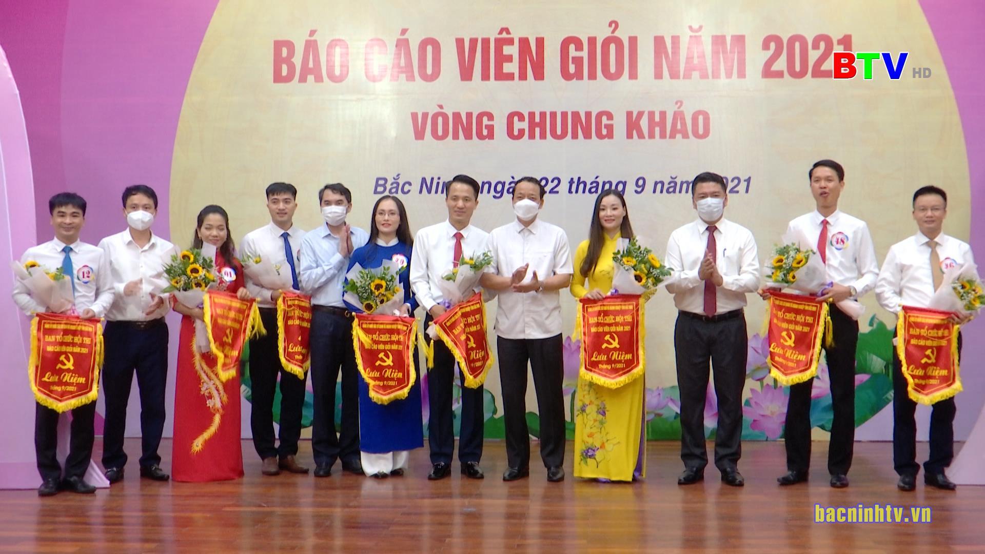 Hội thi Báo cáo viên giỏi cấp Đảng bộ Khối CCQ&DN tỉnh năm 2021