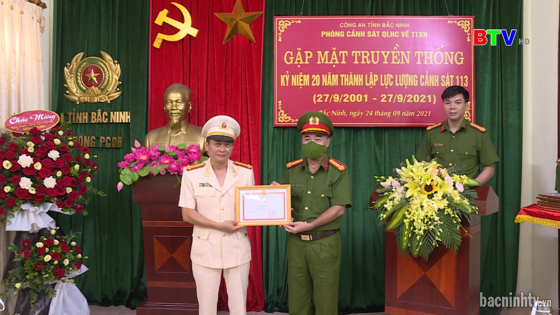 Gặp mặt truyền thống kỷ niệm 20 năm ngày thành lập lực lượng Cảnh sát 113