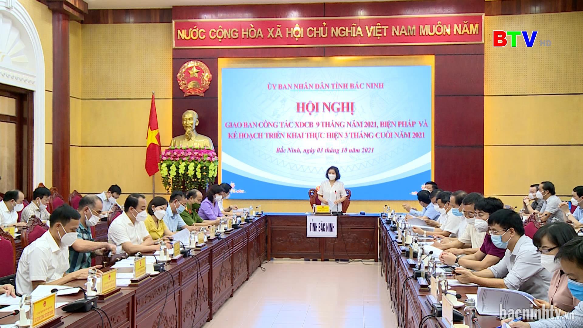 UBND tỉnh giao ban công tác xây dựng cơ bản 9 tháng năm 2021