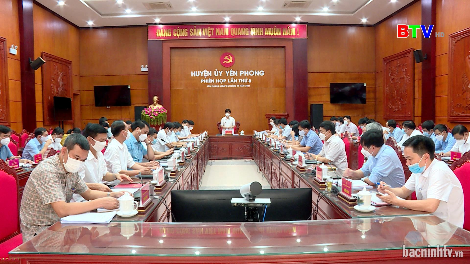 Hội nghị lần thứ 8 (mở rộng) Ban Chấp hành Đảng bộ huyện Yên Phong