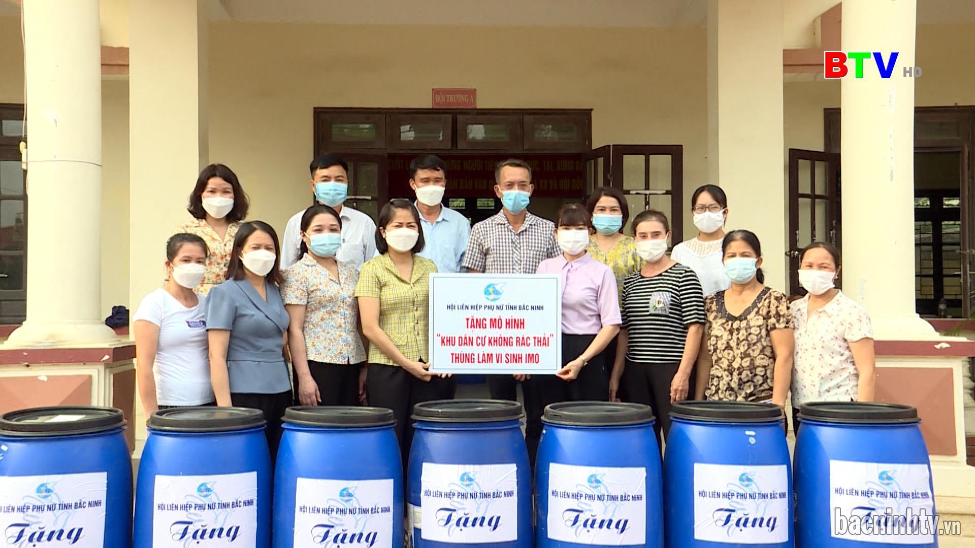 """Hội Liên hiệp Phụ nữ tỉnh hỗ trợ 8 mô hình """"Khu dân cư không rác thải"""""""