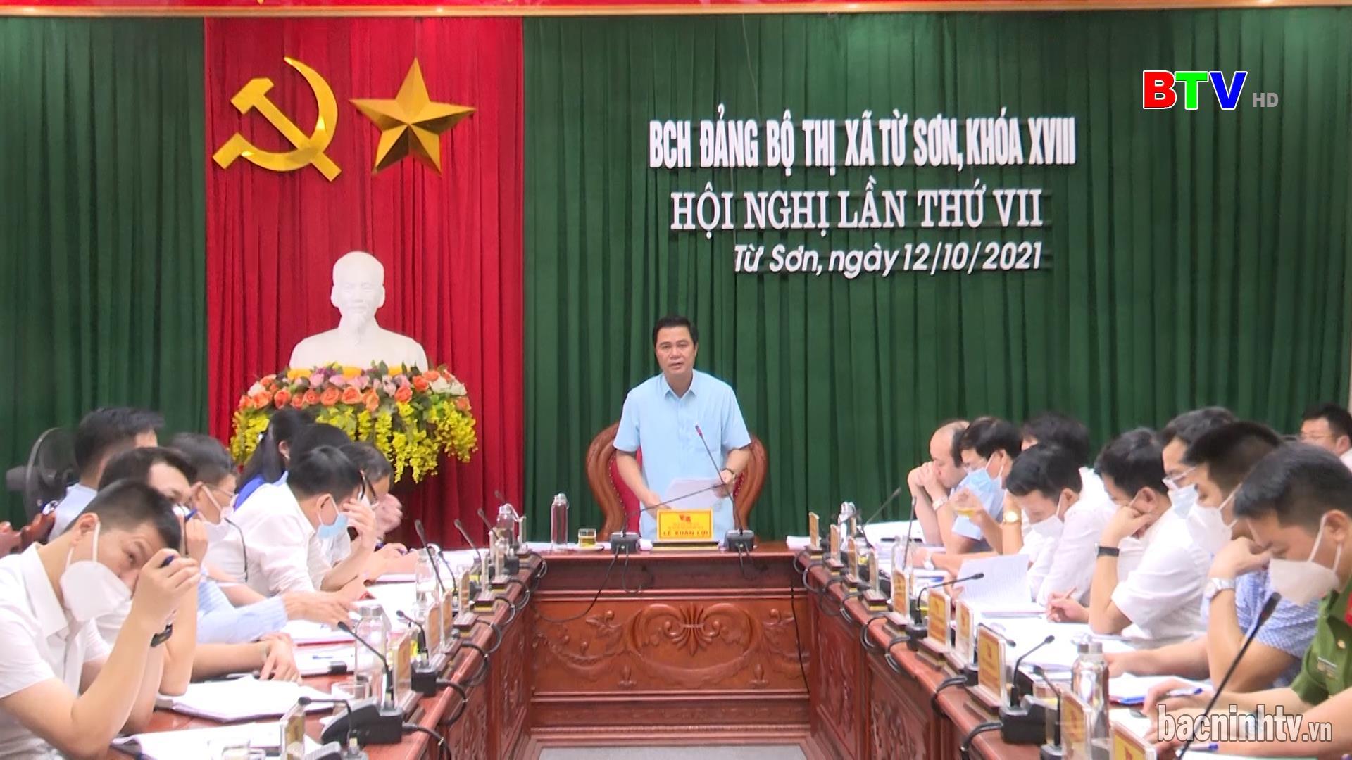 Hội nghị lần thứ VII, Ban Chấp hành Đảng bộ thị xã Từ Sơn khoá XVIII