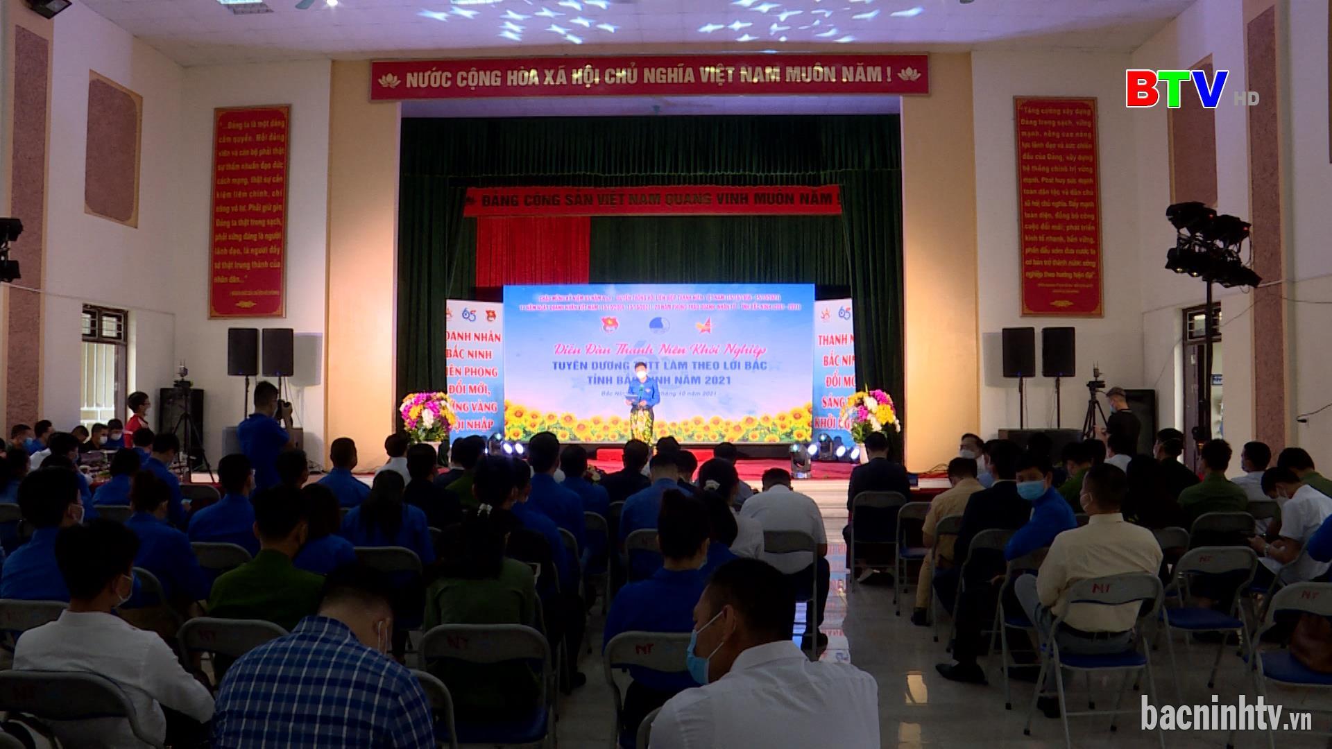 Kỷ niệm 65 ngày truyền thống Hội Liên hiệp Thanh niên Việt Nam