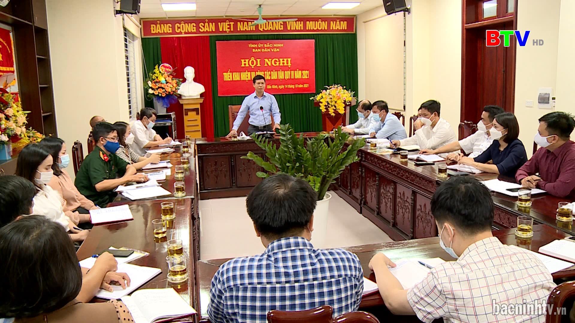 Ban Dân vận Tỉnh ủy triển khai nhiệm vụ Quý IV
