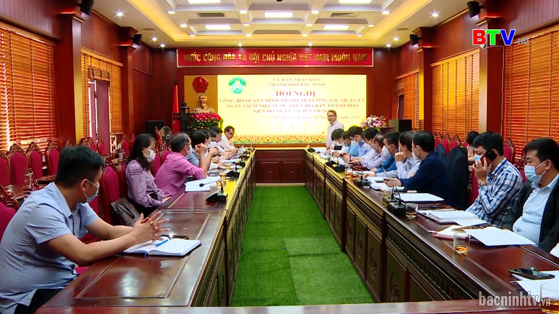 Công bố Quyết định thanh tra công tác quản lý ngân sách Nhà nước trên địa bàn thành phố Bắc Ninh