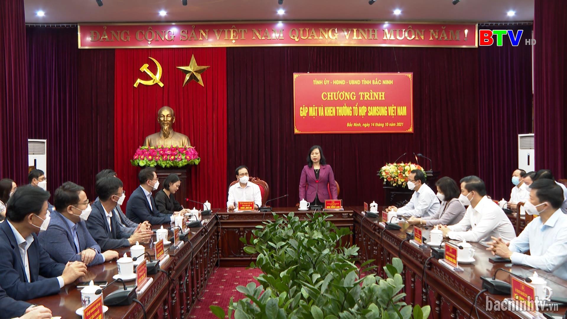 Gặp mặt và khen thưởng tổ hợp SamSung Việt Nam