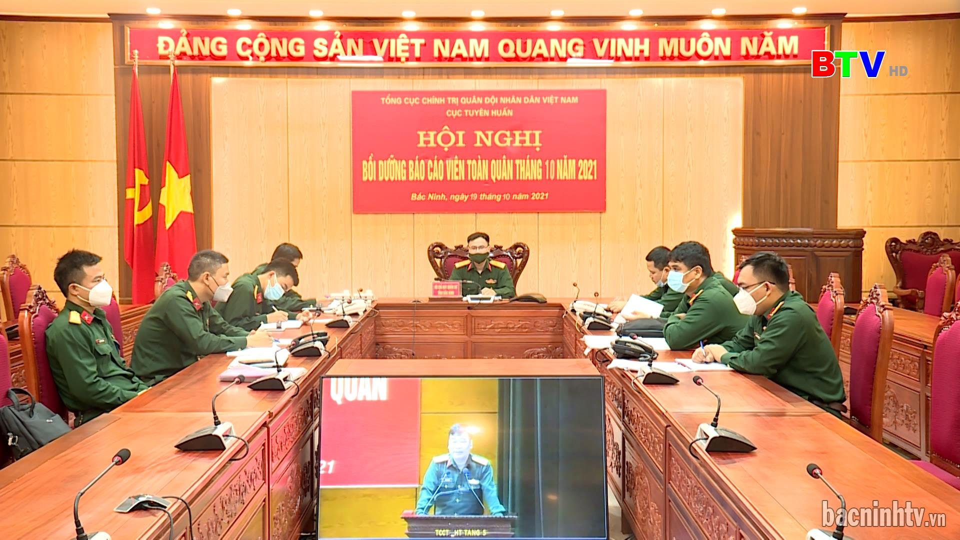 Hội nghị trực tuyến báo cáo viên toàn quân tháng 10 năm 2021