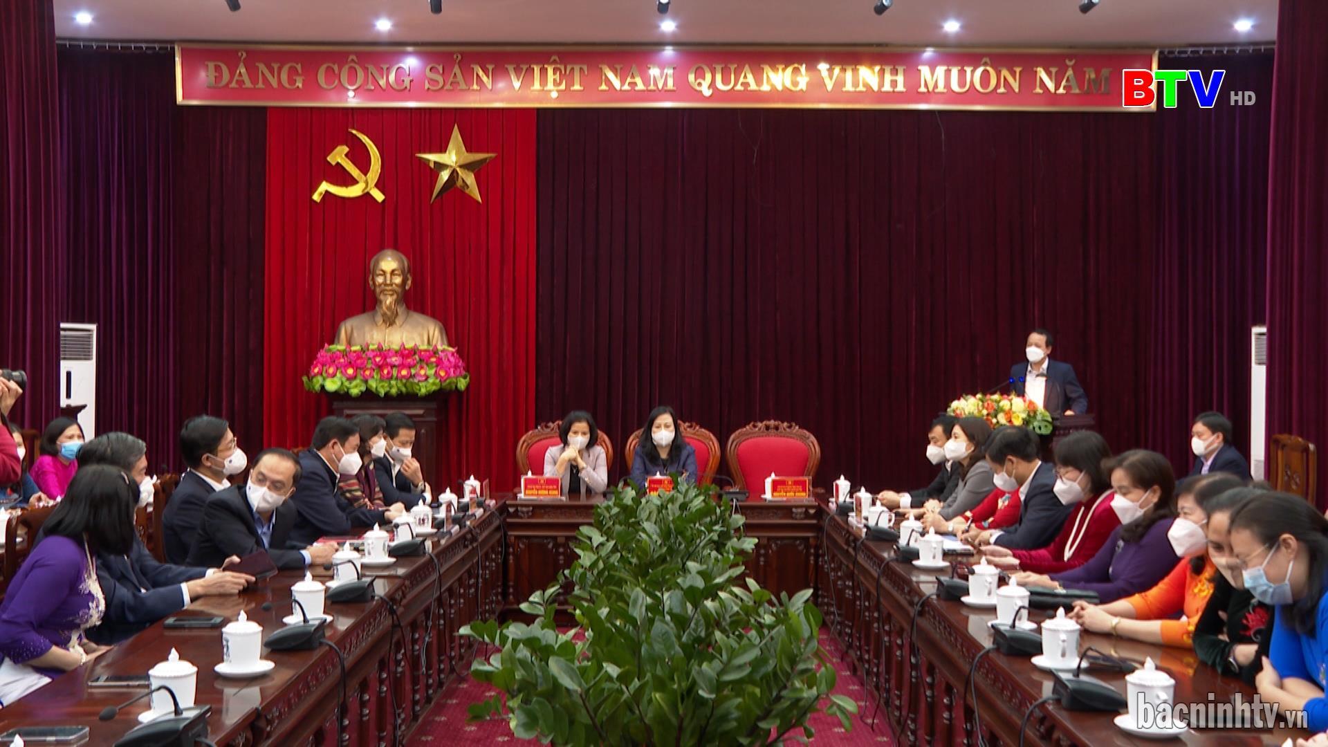 Gặp mặt các cán bộ lãnh đạo nữ thuộc diện Ban Thường vụ Tỉnh ủy quản lý